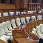 Демократы не явились на слушания спецкомиссии по попытке совершения антиконституционного путча ДПМ