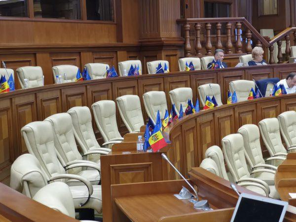 Фракция ДПМ осталась без двух депутатов