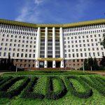 Завтра состоится заседание Парламента РМ