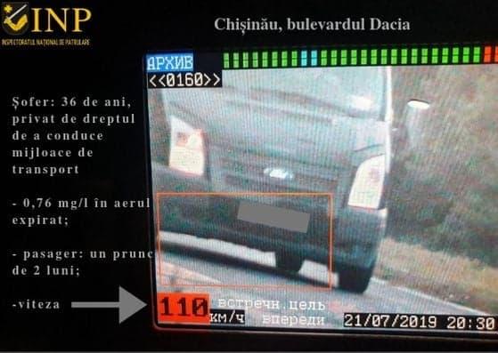 На Ботанике пьяный водитель без прав гнал со скоростью 110 км/ч с двухмесячным ребенком в салоне авто