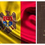 Президент поздравил народ Молдовы с 25-летием со дня принятии Конституции