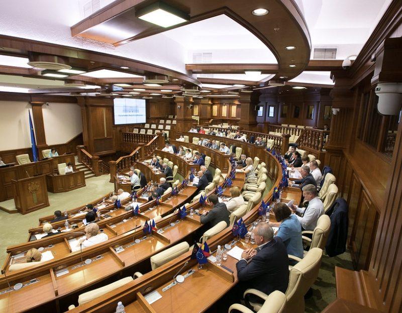 Сегодня состоится заседание Парламента РМ