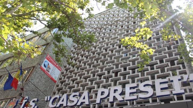 Антикоррупционная прокуратура завела уголовное дело по факту приватизации Дома печати и столовой правительства