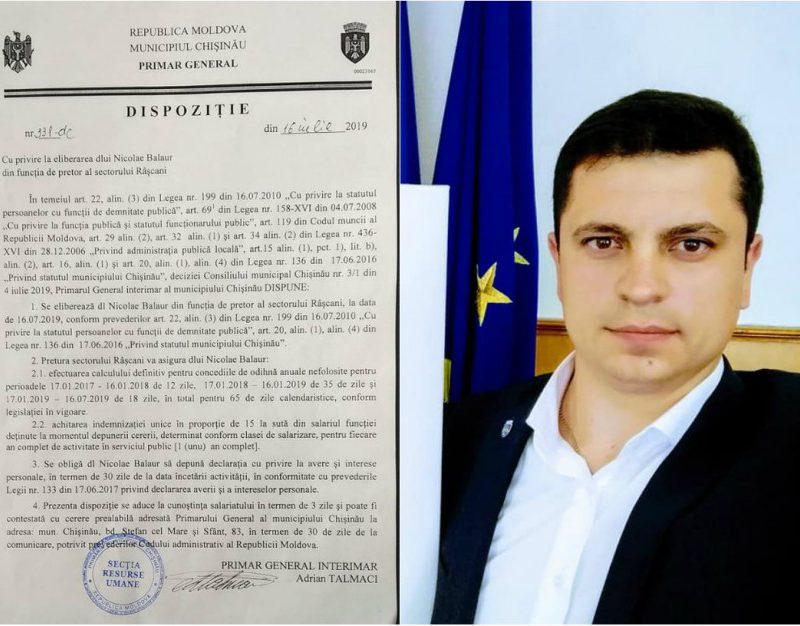 Претор Рышкановки отправлен в отставку