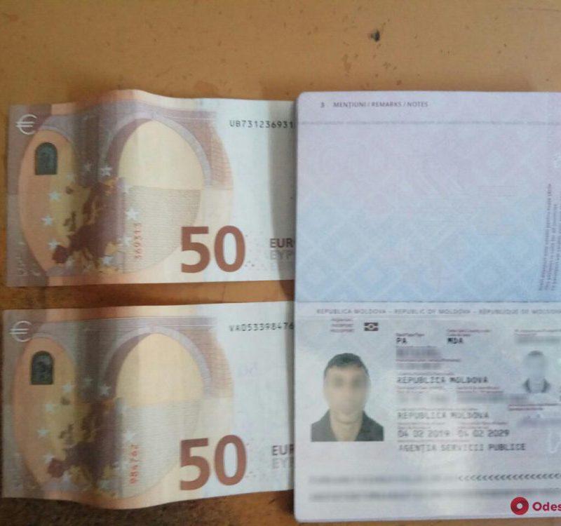 В Одесской области молдаванин пытался подкупить пограничников сотней евро