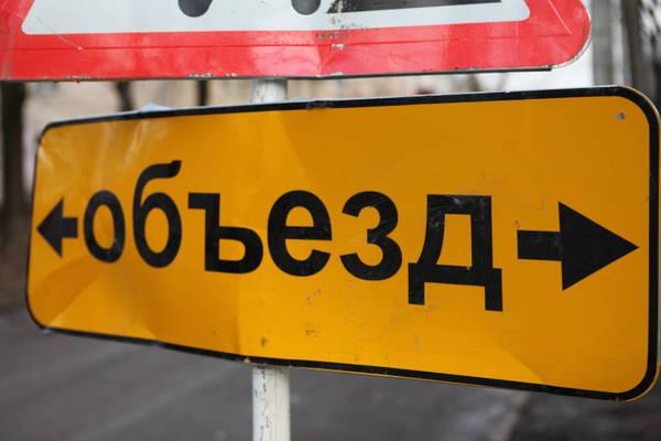 В Бендерах на одной из улиц ограничат движение на несколько дней