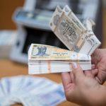 Долги молдавских госкомпаний превышают 18 миллиардов леев (ФОТО)