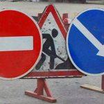 В Тирасполе временно ограничат движение по некоторым улицам