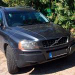 Молдаванин остался без автомобиля при попытке пересечь границу