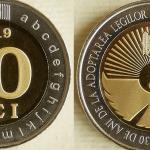 Нацбанк вводит в обращение памятную монету к празднику «Limba noastră»