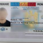 Пограничники поймали молдаванина, устроившегося на работу в Германии на основе поддельного румынского документа