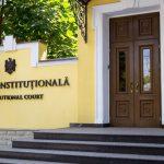 Конкурсная комиссия отобрала 4 кандидатуры на должность судьи КС