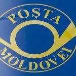 Посылки, доставляемые через международные почтовые отправления, будут облагаться налогами