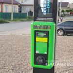 В Гагаузии появилась станция для зарядки электромобилей