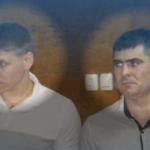 Из болгарской тюрьмы сбежали двое молдаван, осуждённых за взлом банкоматов