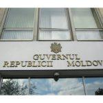 Правительство объявило конкурс на должность генсекретаря в пяти министерствах