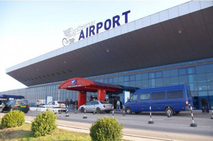 В НАЦ подана жалоба о сдаче в концессию столичного аэропорта