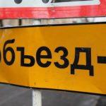 Некоторые троллейбусы в Бендерах на два дня прекратили работу