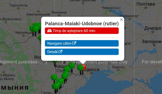 """Жители Молдовы возвращаются в страну с мини-каникул: очереди на КПП """"Паланка"""""""