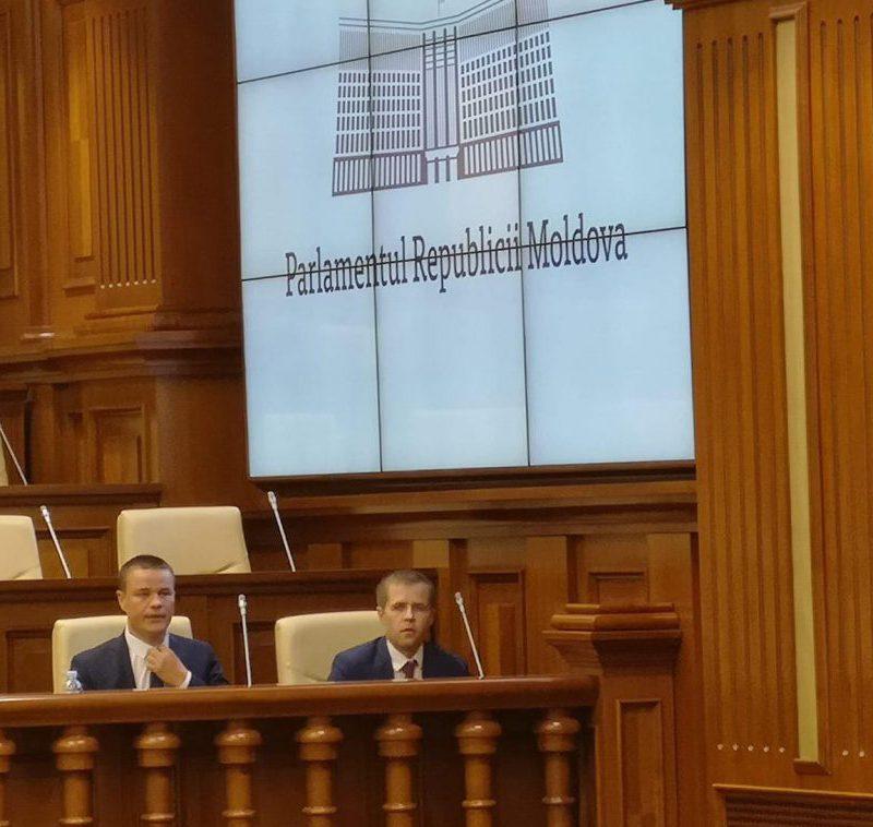 Срочно! Врио генпрокурора пришёл на заседание парламента