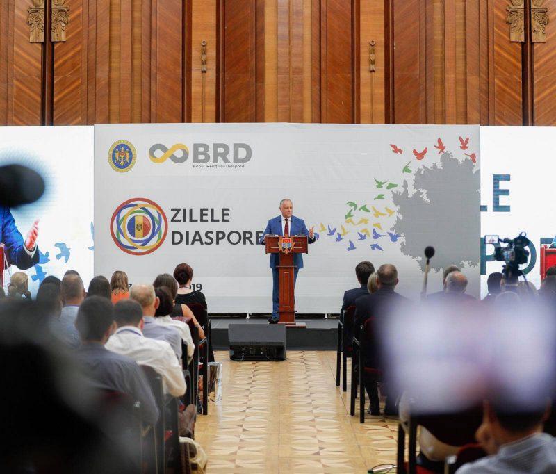 Глава государства принял участие в открытии Дней диаспоры (ФОТО, ВИДЕО)