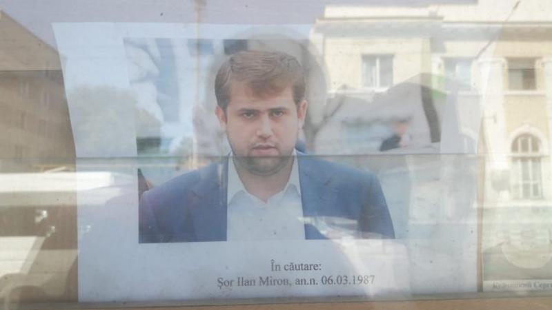 Фотография Илана Шора появилась на стенде «Внимание, розыск» Инспектората полиции Бельц