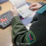 Пограничники задержали находящуюся в международном розыске молдаванку
