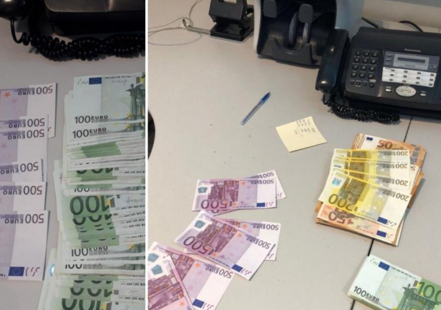 Пограничники нашли у румына более 20 тысяч незадекларированных евро: деньги конфисковали