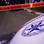 В Израиле двое подростков избили гражданина Молдовы: пострадавший в тяжёлом состоянии