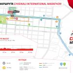 Напоминаем! В эти выходные в Кишинёве будет перекрыт ряд улиц и изменится движение общественного транспорта