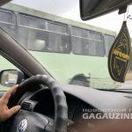 Пассажирский автобус попал в ДТП близ Комрата: пострадавших нет