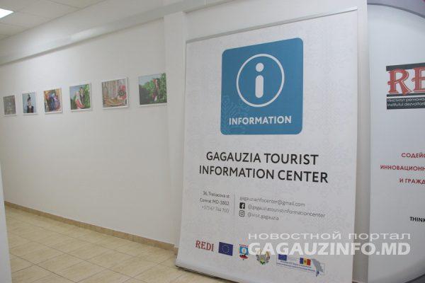 За полгода туристический центр в Гагаузии посетило более 500 человек (ФОТО)