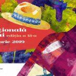 Стало известно, когда в Кишинёве состоится Национальный день вина