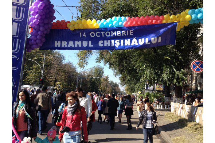 Примэрия Кишинева обнародовала программу культурных мероприятий ко Дню города