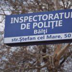 У пенсионера из Бельц украли банковскую карту: полиция просит помощи в розыске преступника (ФОТО)