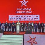 Кто претендует на должность примаров городов Молдовы от ПСРМ (СПИСОК, ВИДЕО)