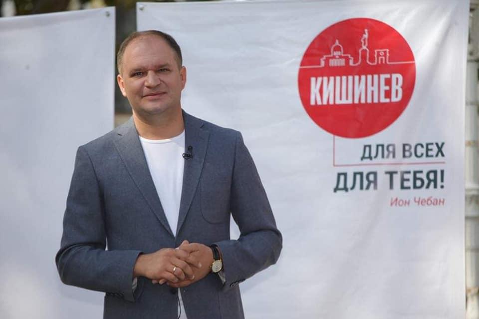 Ион Чебан подписал публичное обязательство перед кишиневцами: что оно предусматривает (ФОТО, ВИДЕО)