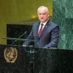 Президент записал выступление для Генеральной ассамблеи ООН. Его покажут онлайн