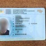 Гражданину Украины не удалось пересечь границу Молдовы по поддельным правам