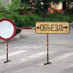 В Тирасполе частично перекроют одну из улиц