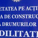 """Ещё одни обыски: на этот раз – в фирме по строительству дорог """"Edilitate"""""""