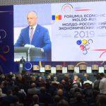 Додон - инвесторам: Не теряйте времени! Будьте первыми, кто воспользуется сложившейся в Молдове уникальной ситуацией