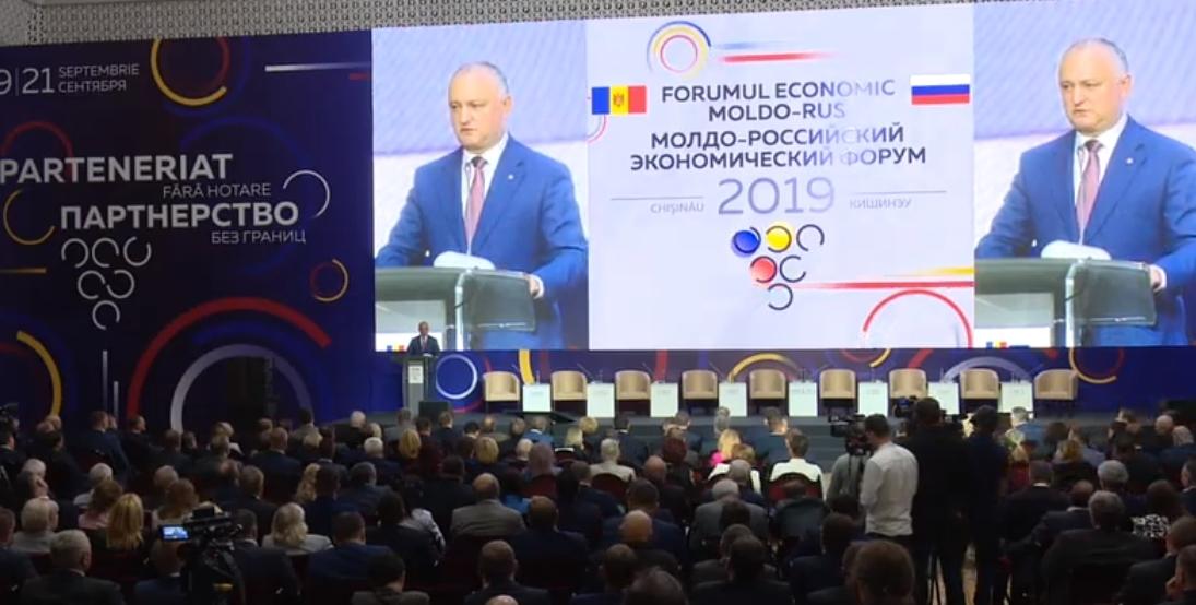Додон – инвесторам: Не теряйте времени! Будьте первыми, кто воспользуется сложившейся в Молдове уникальной ситуацией