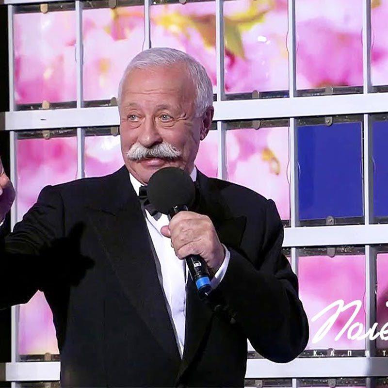 Леонид Якубович приедет на фестиваль «ТЭФИ-Содружество» в Кишинев (ВИДЕО)