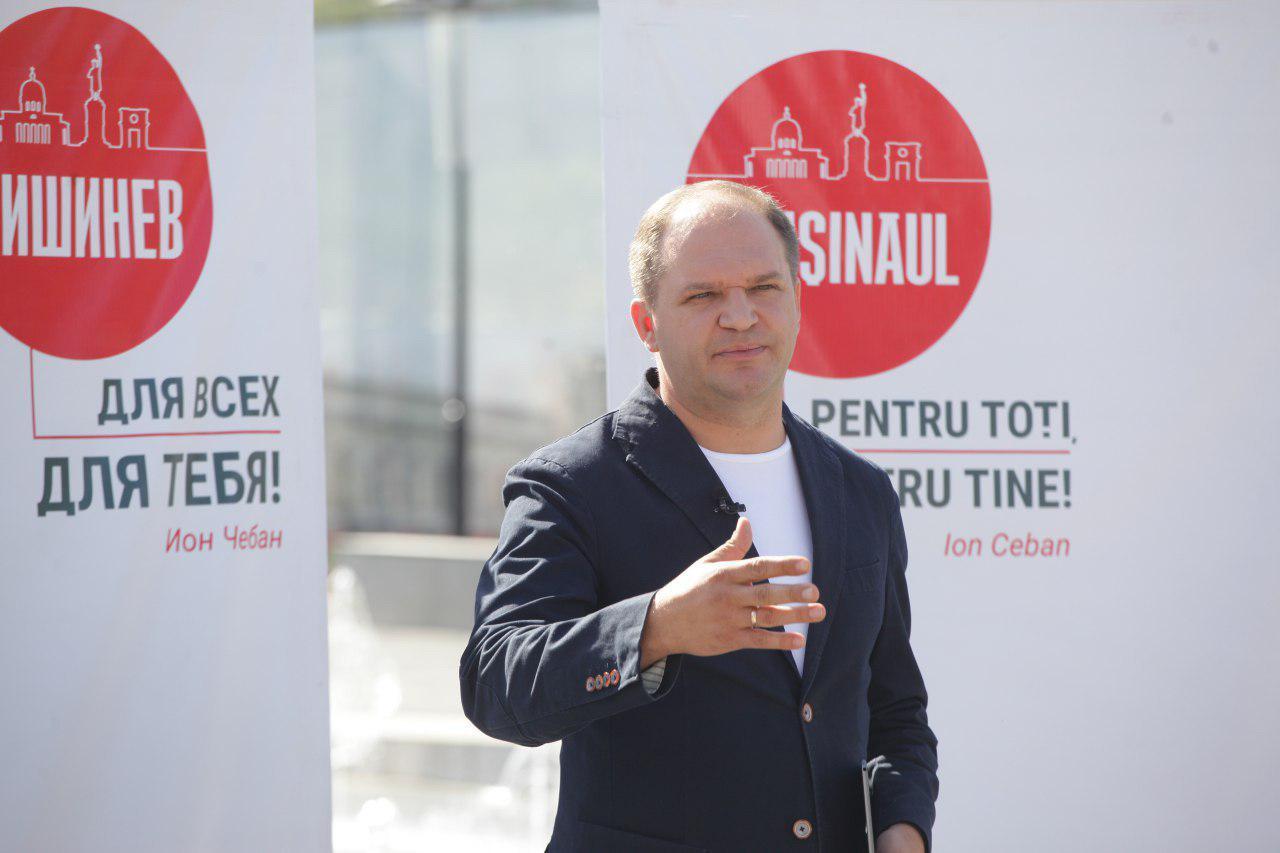 Сказано – сделано! Чебан рассказал о выполненных обязательствах ПСРМ на благо Кишинева и его жителей (ВИДЕО)