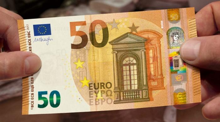 Курс валют: евро подешевел на 10 банов
