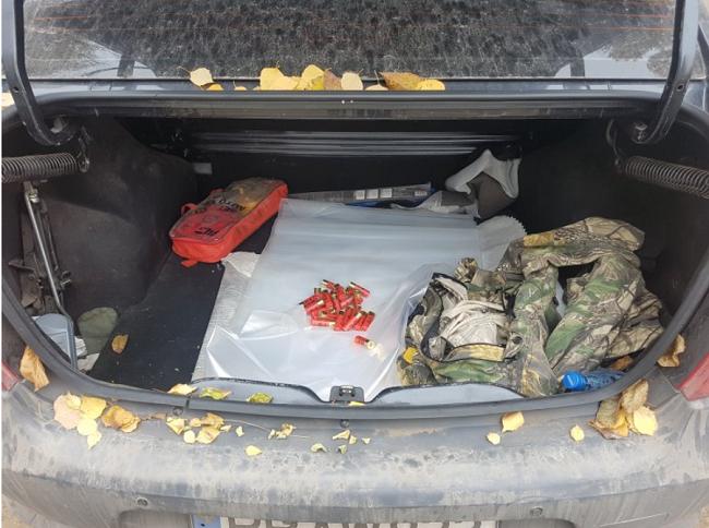 Патроны для охоты и психотропные вещества были обнаружены в ходе пограничного контроля (ФОТО)