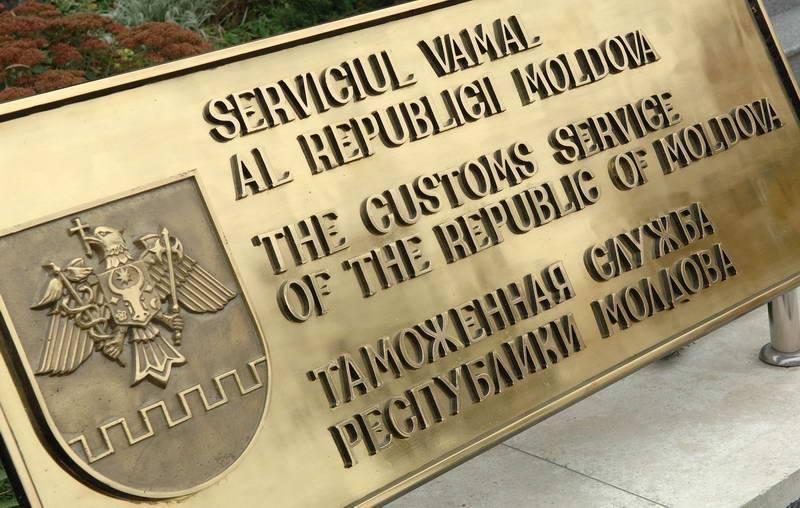Таможенная служба: за неделю доходы в госбюджет составили 450 млн леев