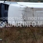 Микроавтобус перевернулся при въезде в Комрат (ФОТО)