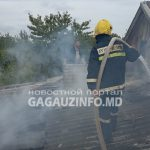 В Буджаке детская шалость с огнём привела к пожару (ФОТО)